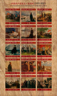 Togo 2021 Mao Tse-Tung Wood S/s Imperf. - Togo (1960-...)