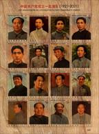Chad 2021 Mao Tse-Tung Wood S/s Perf. - Chad (1960-...)