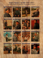 Central Africa 2021 Mao Tse-Tung Wood S/s Imperf. - Central African Republic