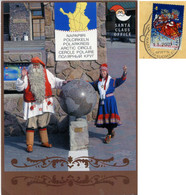 SUOMI  FINLAND  FINLANDIA  NAPAPIIRI  Arctic Circle  Santa Claus Office Nice Stamp - Finland