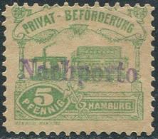 Germany 1889 Hamburg Privat-Beförderung 5 Pf NACHPORTO Private Local Post STEAM TRAM Tramway DAMPF-STRAßENBAHN Stadtpost - Tramways