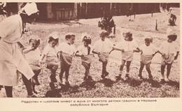 Bulgarije, Entier Postal, Onderwijs, Dansende Kleuters - Cartoline Postali