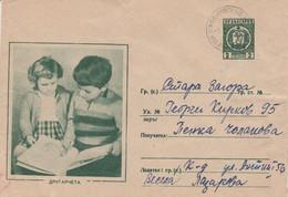 Bulgarije 1962, Entier Postal, Onderwijs, Twee Kinderen Met Prentenboek - Sobres
