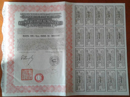 Gouvernement De La République Chinoise. Bon Du Trésor 8% 1925 ;Chemin De Fer LUNG-TSING-U-HAÏ ; Bon De 500 Frs N°007,759 - Railway & Tramway