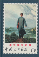 CHINE N° 1780 ARRIVEE DE MAO A ANYUAN ** - Ongebruikt