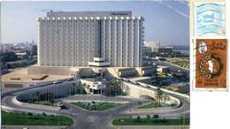 BAHRAIN  MANAMA  Sheraton Hotel  Nice Stamps - Bahrain
