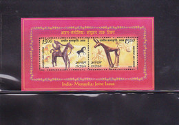 INDIA 2006 India - Mongolia : Â Joint Issue Miniature Sheet *** - Unclassified