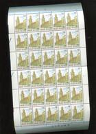 Belgie 1989 2331 Tourisme Lokeren Full Sheet MNH Plaatnummer 6 - Hojas Completas