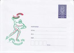 Bulgarije 2006, Prepayed Enveloppe Unused, Olympic Games - Sobres