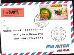 Cambodge. L. Exprès Phnom Penh > Paris   25/10/74 - Cambogia