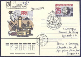 """15460 RUSSIA 1982 ENTIER COVER Os Used GEOPHYSICS """"SCAR"""" ARCTIC ANTARCTIC SATELLITE METEO CLIMATE TELECOM BASE 75 Mailed - International Geophysical Year"""