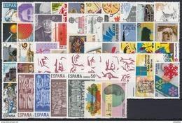 ESPAÑA 1988 Nº 2927/2985 AÑO NUEVO COMPLETO,55 SELLOS,2 HB,1 CARNET - Full Years