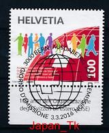 SCHWEIZ Mi. Nr. 2438 100 Jahre Auslandschweizer-Organisation  Siehe Scan - Used - Gebraucht