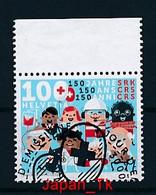 SCHWEIZ Mi. Nr. 2439 150 Jahre Schweizerisches Rotes Kreuz -  Siehe Scan - Used - Gebraucht
