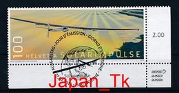 SCHWEIZ Mi. Nr. 2454 Erste Weltumrundung Mit Einem Solarflugzeug-  Siehe Scan - Used - Gebraucht