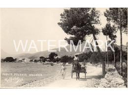 PUERTO POLLENCA MALLORCA BALEARES OLD R/P POSTCARD MAJORCA VINTAGE POLLENSA - Mallorca