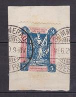 Marienwerder - 1920 - Michel Nr. 13 - SOMMERAU Stempel - Briefst. - 50 Euro - Coordination Sectors