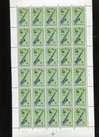 Belgie 1973 1684 Adolphe Sax Music Instrument FULL SHEET MNH Plaatnummer 4 - Feuilles Complètes