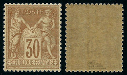 France N° 80 Neuf ** Centrage Parfait - Signé Calves  Cote 240 Euros - LUXE - 1876-1898 Sage (Tipo II)