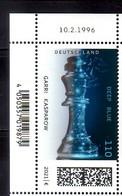 2021 Germany Chess 25 Years Of Deep Blue PC Victory Over World Champion Gari Kasparov 1v With Tab Paper MNH** MiNr. 3595 - Nuovi