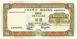 MACAU - 10 Patacas - 8.7.1991 - Pick 65 - Serie AA - LOW NUMBER 000093 - Unc. - PORTUGAL - Macao