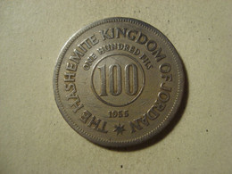 MONNAIE JORDANIE 100 FILS 1955 - Jordan