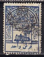 PRE-1950  SAUDI ARABIA NEDJAD Trains Railway Used CV 14€ - Treinen