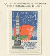 URSS - Sowjetunion - CCCP - Russie 1964 Y&T N°2834 - Michel N°2929 * - 4k Biélorussie - Nuevos