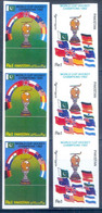 B85- Pakistan 1982 Imperf World Cup Hockey Champions. Strip Of Three Stamps. India Australia New Zealand  England - Hockey (Field)