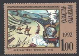 Kazakhstan - Kazajistan 1992 Yvert 3, Local Art, Painting Of K. Kasteev - MNH - Kazachstan