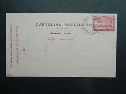 Maroc Poste Locale Yvert 55d Entier Postal Carte Postale 20 Centesimi Mazagan Marrakech - Sellos Locales