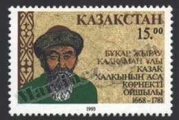 Kazakhstan - Kazajistan 1993 Yvert 17, 325th Ann. Birth Of Boukar Jiraou - MNH - Kazachstan