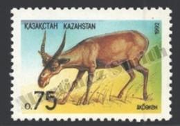 Kazakhstan - Kazajistan 1992 Yvert 2, Fauna, Antilope - MNH - Kazachstan