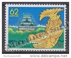 Japan - Japon 1989 Yvert 1757, Regional Stamp, Nagoya Castle - MNH - Nuevos