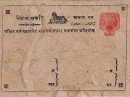 NEPAL 2-Paisa STATIONARY Post Card 1892 MINT - Népal