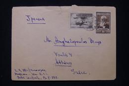 U.R.S.S. - Enveloppe De Moscou Pour La Grèce En 1947 - L 91865 - Covers & Documents