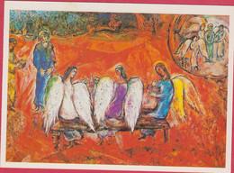 ALPES MARITIMES NICE MUSEE NATIONAL MESSAGE BIBLIQUE MARC CHAGALL 1887-1985 ABRAHAM ET LES TROIS ANGES 1954-67 - Museums
