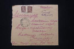 U.R.S.S. - Enveloppe De 1924, à Voir - L 91879 - Brieven En Documenten