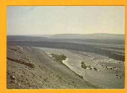 Mauritanie  Adrar Oued Seguelil     Edt    Boubakar-Sylla   N°  F 46 S - Mauritania