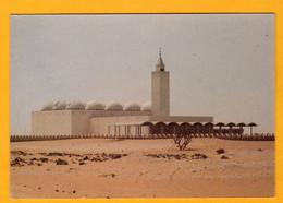 Mauritanie Grande Mosquée De Nouakchott       Edt   Djagoué Et Frères  N° - Mauritania