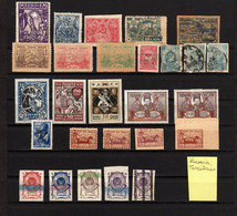 D140-RUSSIE / RUSSIA Territories Lot Of Old Stamps CV Unchecked ??? - Andere