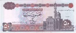 EGYPT 50 EGP 1993 P-60 SIG/ S.HAMID 18  .  REPLACEMENT SERIES 100  RARE TST2 UNC */* - Egypt