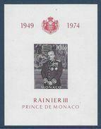 Monaco - Bloc YT N° 8 - Neuf Sans Charnière - 1974 - Blocks & Sheetlets