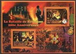 PE1262 MILITARY & WAR BATTLE BORODINO NAPOLEON BONAPARTE & KUTUZOV BL MNH - French Revolution