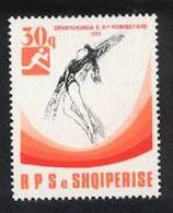 ALBANIE, Gymnastique, Spartakiade 89, Yvert N°2290 (neuf Sans Gomme) - Gimnasia