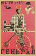 CPM Le Mécano De La General, Reproduction De L'affiche Russe Par Le Festival Du Film De Sacile (ita) (Buster Keaton) - Manifesti Su Carta