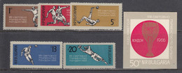 Bulgaria 1966 - Football World Cup In England, Mi-Nr. 1633/37+Block 18, MNH** - Nuevos
