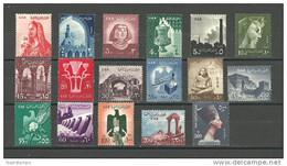 Egypt - 1959-1960 - ( Definitive Issue ) - Pharaonic - ( Scott Description ) - MNH (**) - Unused Stamps