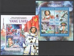 ST2795 2013 NIGER SPACE 10TH ANNIVERSARY YANG LIWEI KB+BL MNH - Sonstige