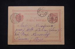 ROUMANIE - Entier Postal De Bucarest Pour La France En 1896 - L 91974 - Entiers Postaux
